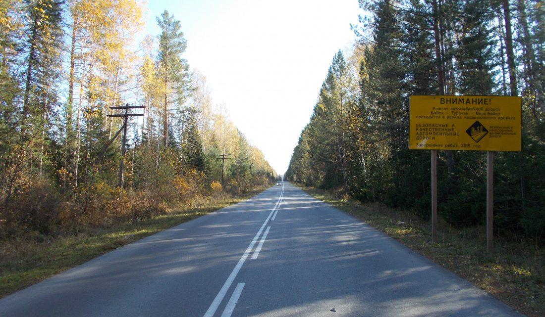 Более 60 км дорог отремонтировали в этом году в Горном Алтае
