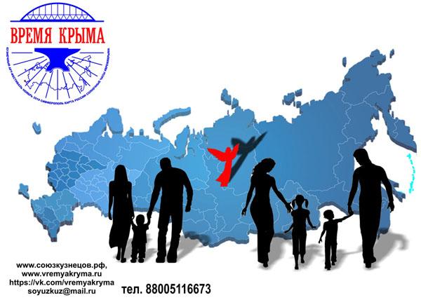 Алтай рукотворный на карте России