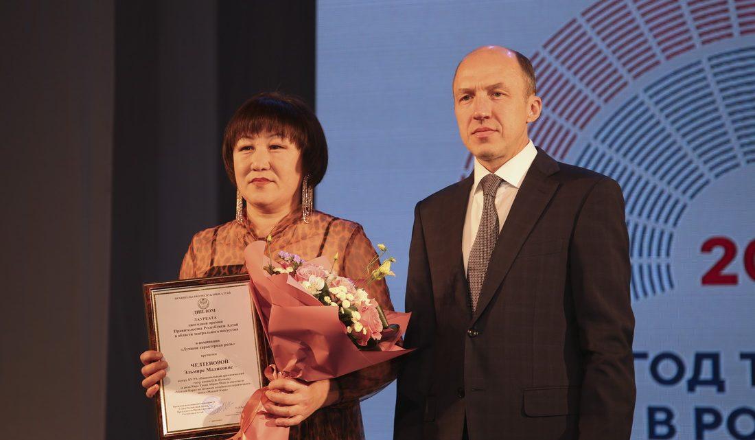 В Республике Алтай Год театра закрыли торжественным мероприятием