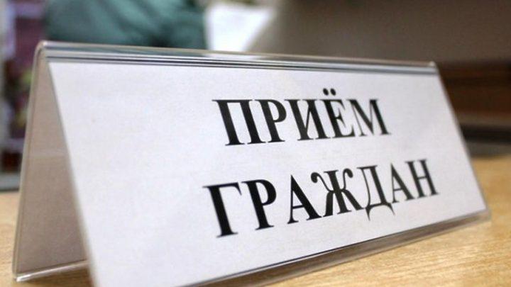 В Управлении Роскомнадзора по Алтайскому краю и Республике Алтай открыта предварительная запись на личный прием граждан