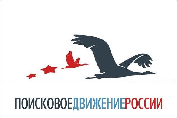 Разыскиваются родственники красноармейца Потапова
