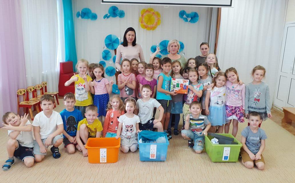 Активисты ОНФ рассказали воспитанникам детских садов Горно-Алтайска о важности раздельного сбора мусора