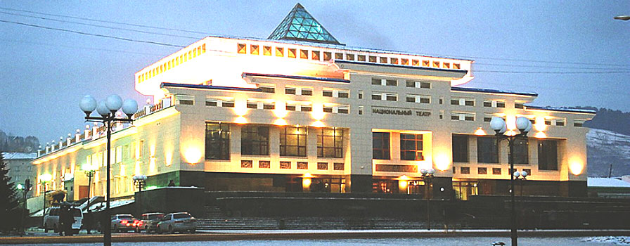 Объявлен конкурс на соискание премий Правительства Республики Алтай в области театрального искусства