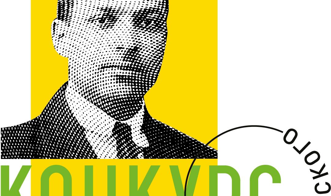Продолжается прием заявок на Всероссийский конкурс стипендий и грантов имени Выготского