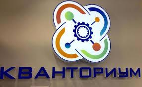 Детский технопарк «Кванториум-04» откроется в Горно-Алтайске