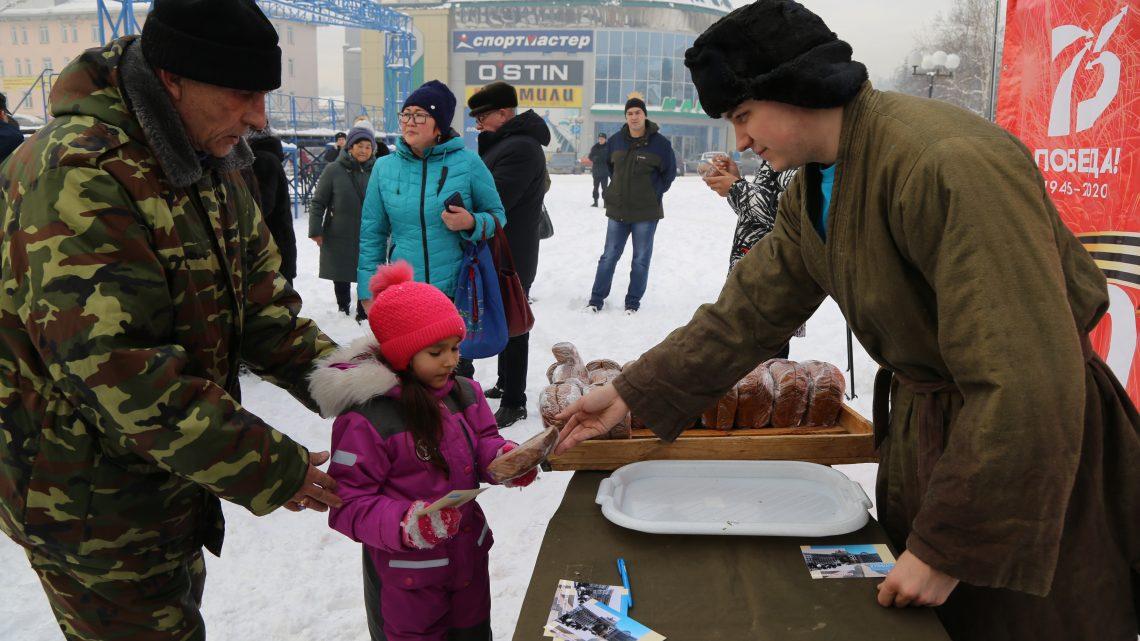 Акция «Блокадный хлеб» прошла в Горно-Алтайске