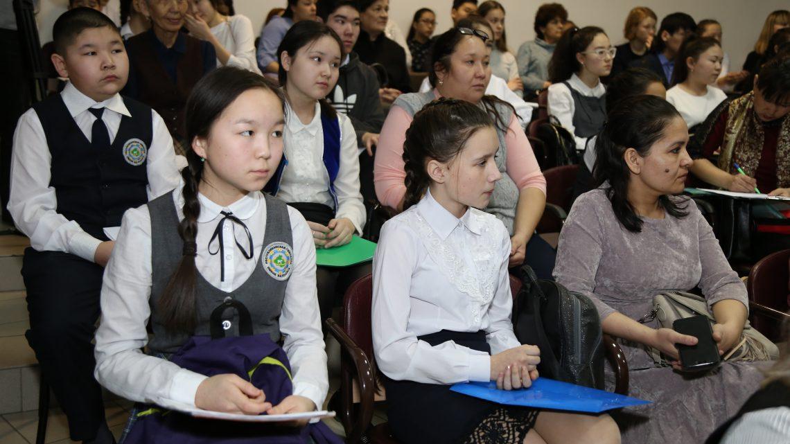 В Республиканской гимназии стартовали IV Региональные плакасовские чтения
