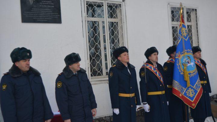 Год памяти и славы в ОФСИН России по Республике Алтай стартовал с открытия памятной доски