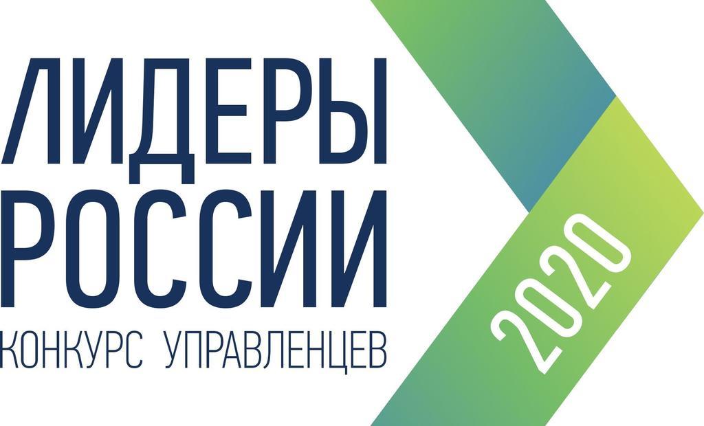 Участник из Республики Алтай примет участие в полуфинале конкурса «Лидеры России 2020»