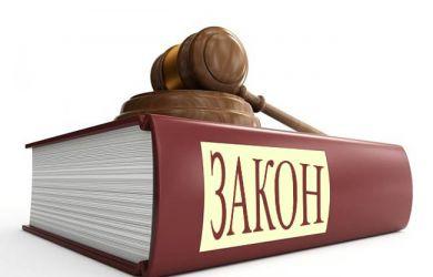 Что изменится в жизни россиян с 1 февраля 2020 года