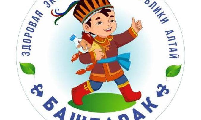 Товарный знак «Башпарак» для сельхозпродукции разработали в регионе