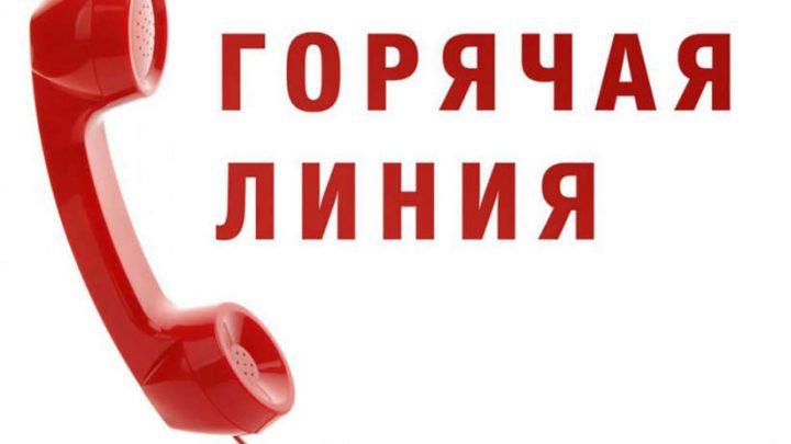 В Республике Алтай стартовала «горячая линия» по снюсам