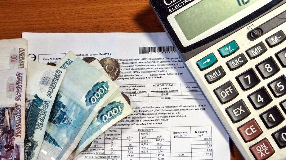 В Республике Алтай сумма перерасчета коммунальных платежей превысила 700 тысяч