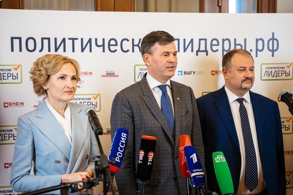 Стартовал новый конкурс для политиков и законотворцев «Лидеры России. Политика»
