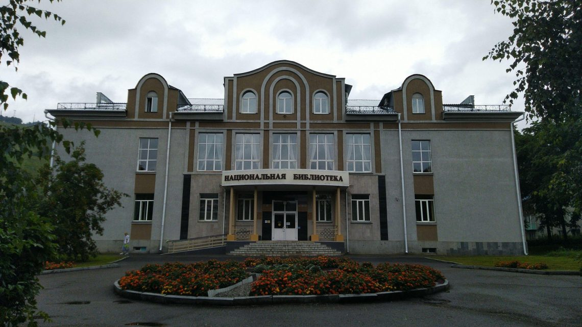 Национальная библиотека им. М.В. Чевалкова празднует свой 100-летний юбилей