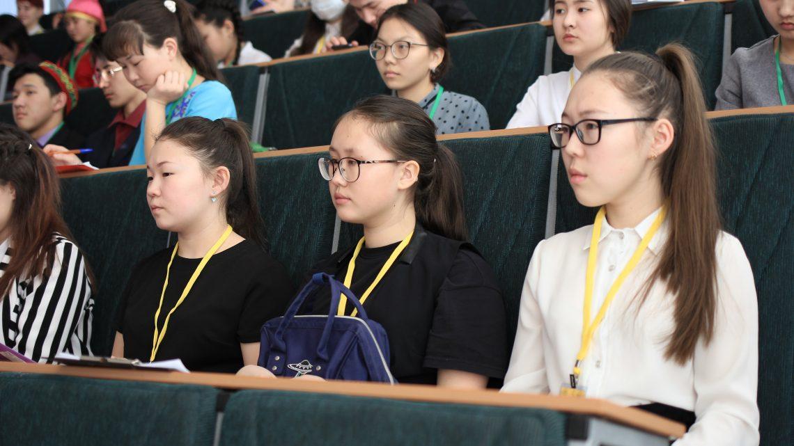В Горно-Алтайском государственном университете стартовали научные чтения и конкурс для юношества