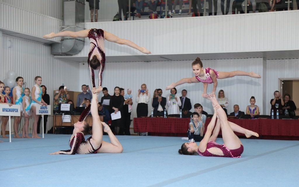 В Горно-Алтайске стартовал Чемпионат и Первенство СФО по спортивной акробатике