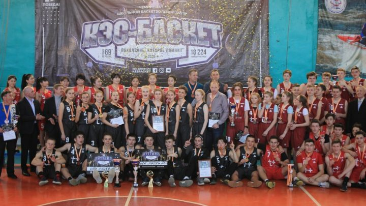 Лицей №6 стал финалистом регионального этапа школьной баскетбольной лиги «КЭС-БАСКЕТ»