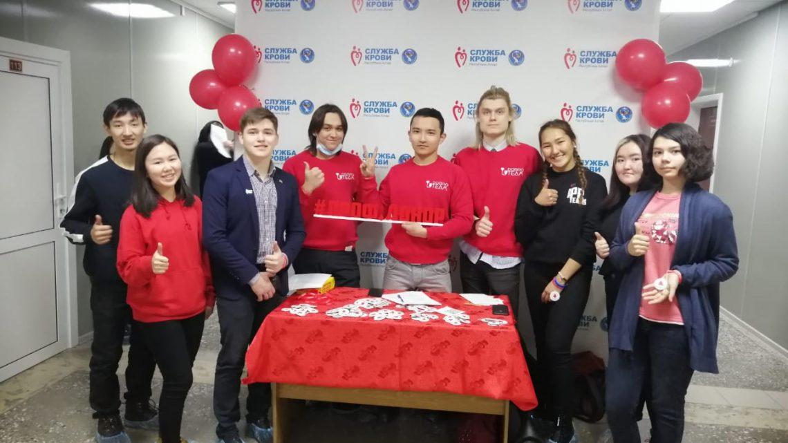 Больше доноров – больше жизни. Студенты Горно-Алтайского университета побывали с масштабной акцией на Республиканской станции переливания крови
