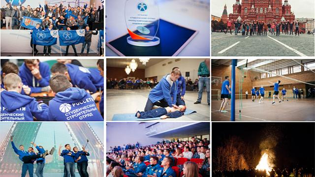 В Республике Алтай пройдет олимпиада школьников «Созвездие Россетей»