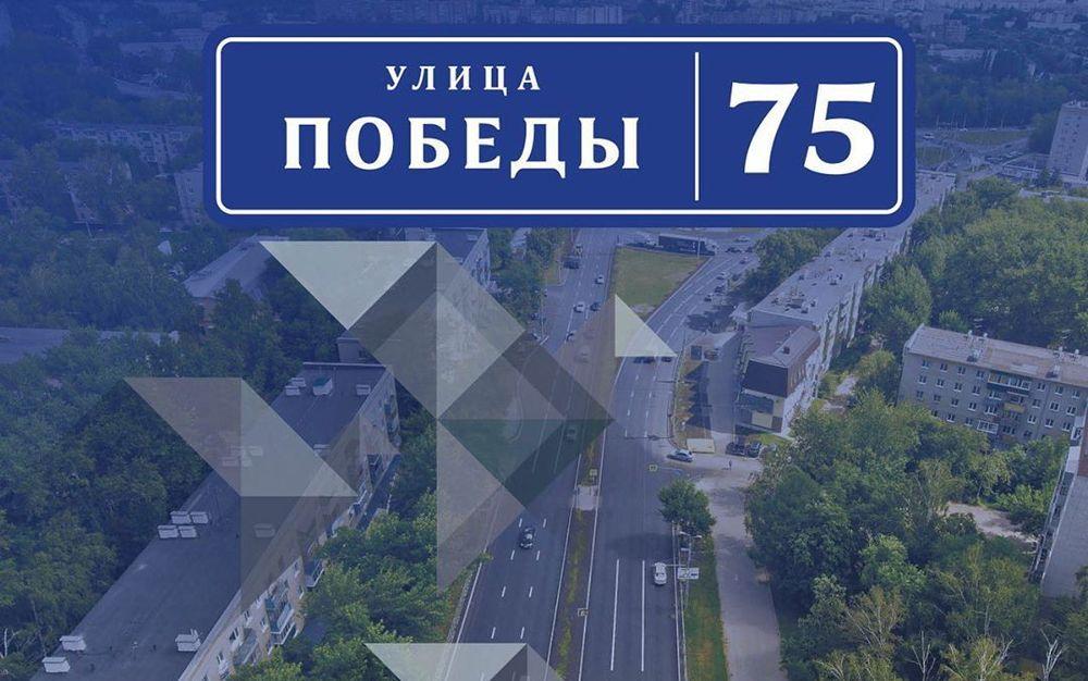 На улицах Победы в Республике Алтай планируют завершить работы к 5 мая