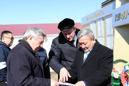В Чойском районе оценили состояние памятников и обелисков