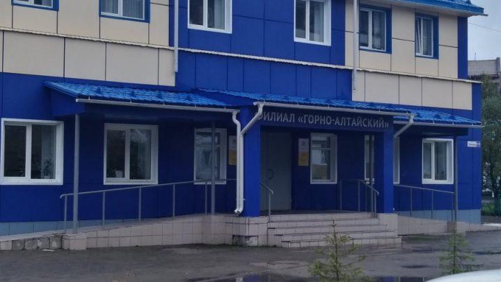 Алтайэнергосбыт призывает жителей республики воспользоваться дистанционными сервисами самообслуживания