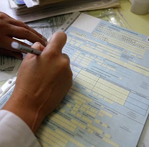 Оформляем больничный лист на карантине дистанционно