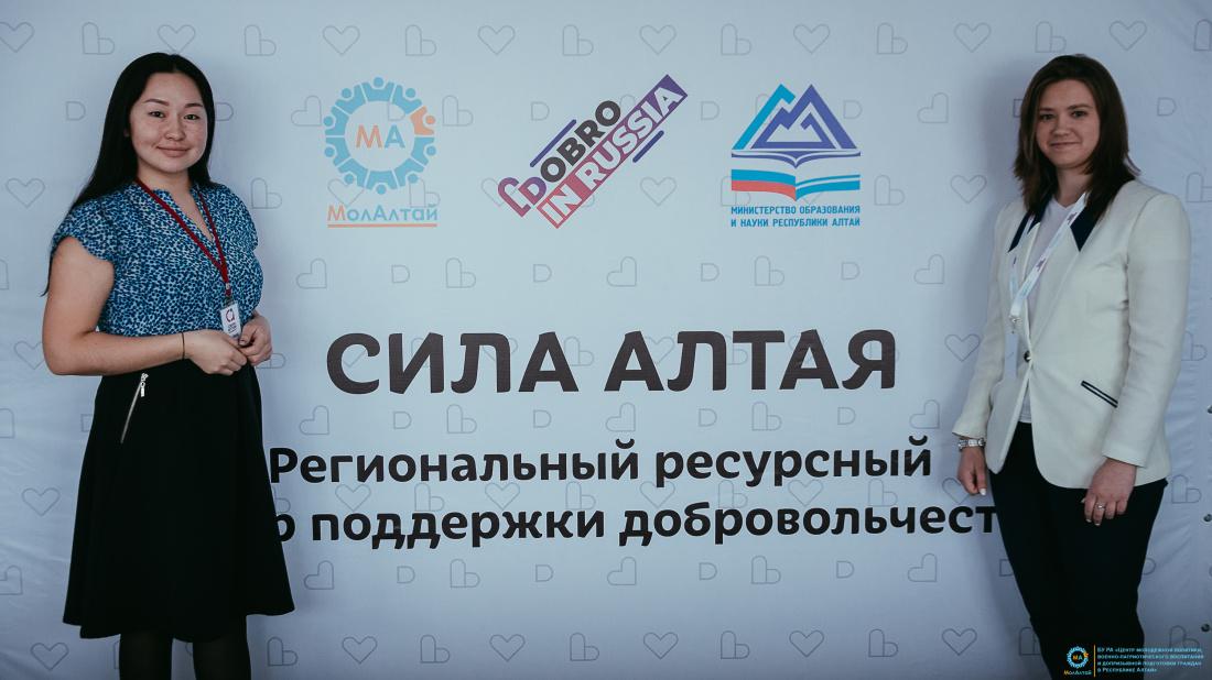 Нацпроект «Образование»: в регионе открылся ресурсный центр «Сила Алтая»