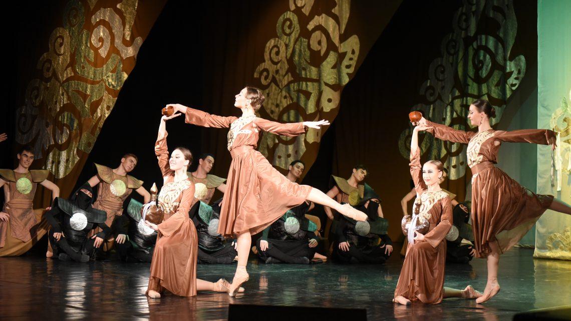 Мифотворчество, воплощенное в танце