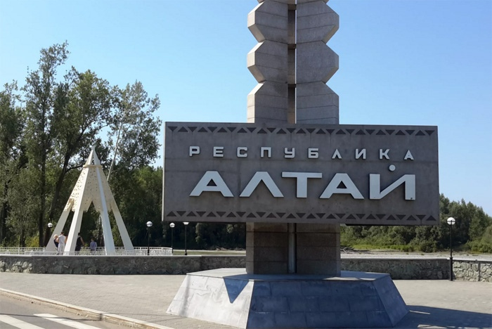 Республика Алтай стала четвертой в списке «главных убежищ» от коронавируса