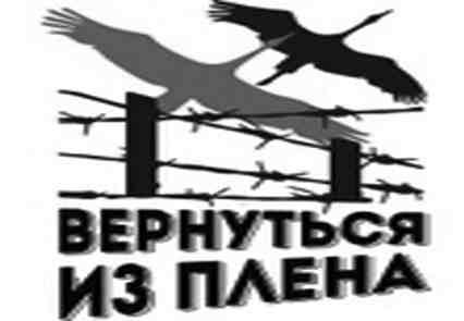 В Республике Алтай ищут родственников красноармейца Михаила Табакаева