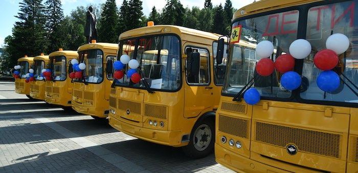 Школьные автобусы есть, но пользоваться ими не позволяет закон