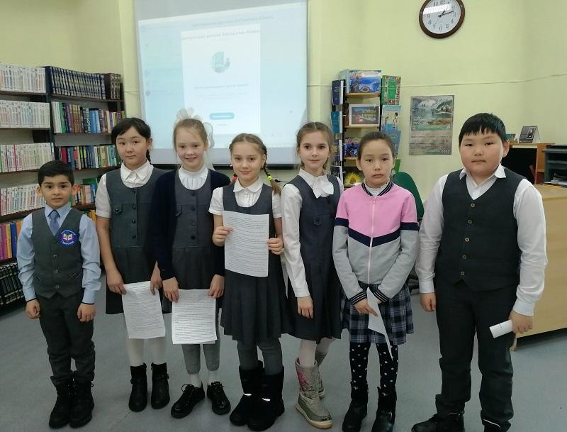 В Республиканской детской библиотеке школьники в онлайн-формате пообщались со сверстниками из Хакасии