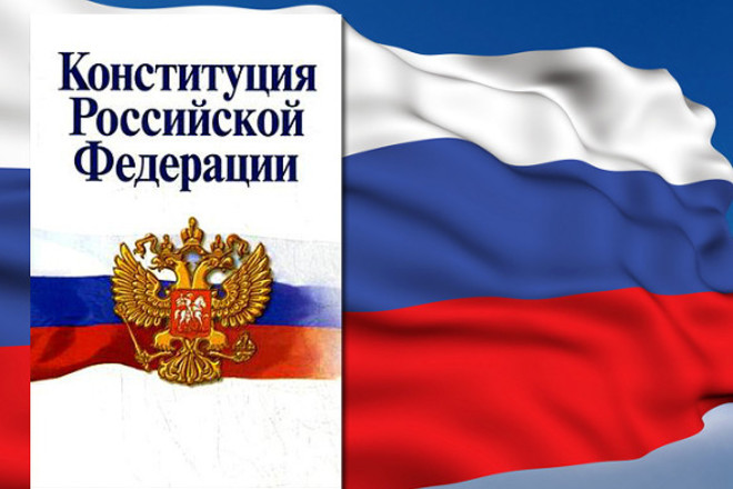 Большинство жителей России планирует принять участие в голосовании по поправкам в Конституцию