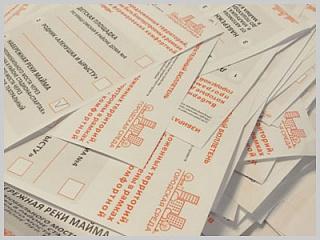 По итогам народного голосования в Горно-Алтайске благоустроят родник и набережную
