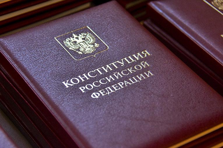 Поправки к Конституции, которые россияне считают наиболее важными