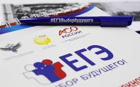 До первого апреля участникам досрочного периода ЕГЭ 2020 необходимо подать заявления о переносе дат экзаменов