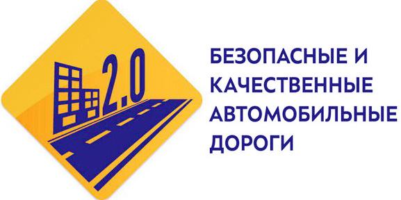 Более 150 км региональных дорог отремонтируют в республике в рамках нацпроекта