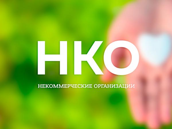 ОНФ объявляет всеобщую НКО-мобилизацию для защиты населения от коронавируса