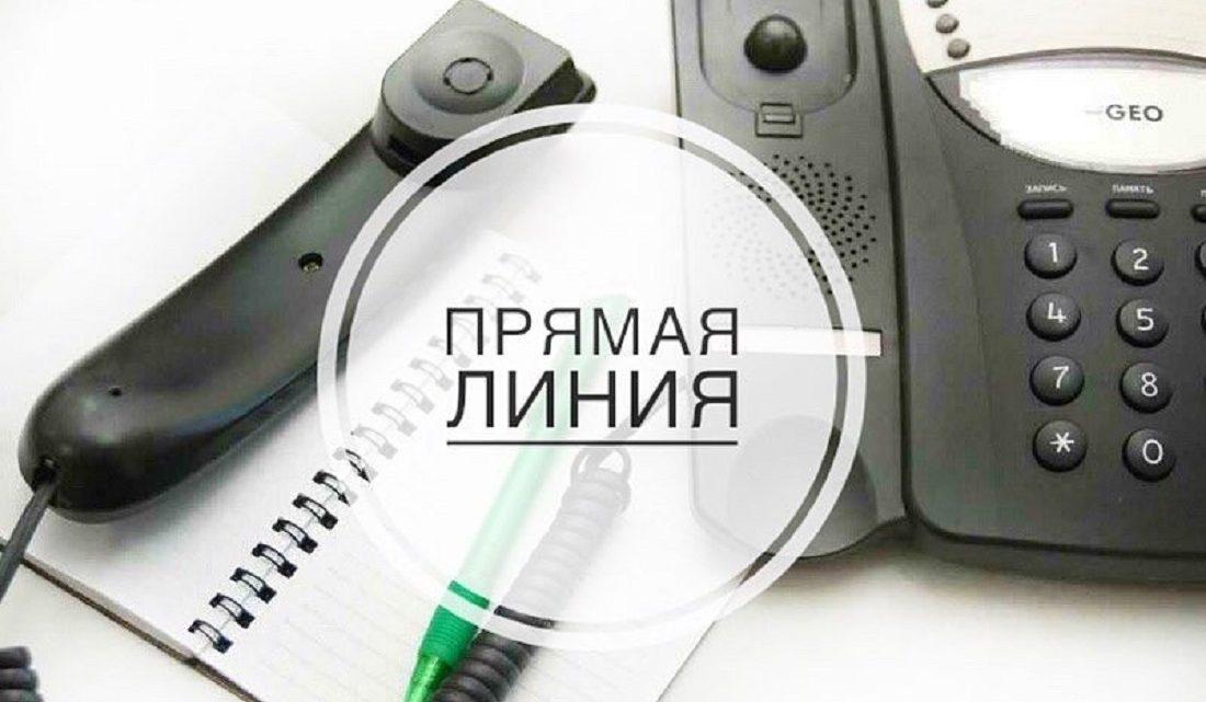 «Прямая линия» по вопросам обязательной маркировки товаров состоится 26 марта