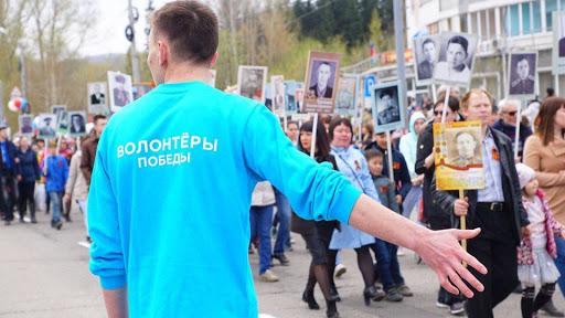 Волонтерами в Год Памяти и Славы станут более 50 тысяч человек