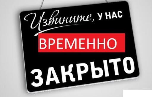 Минтруд РФ представил разъяснения по нерабочей неделе