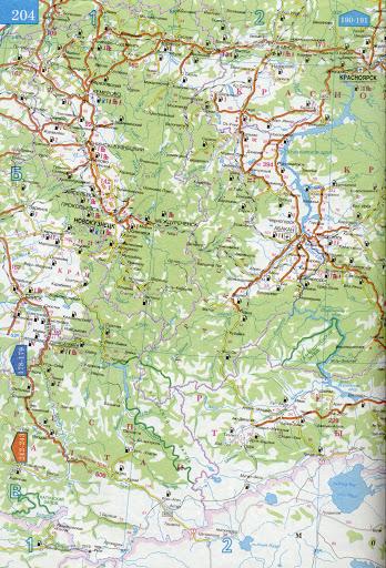 Росреестр обеспечил цифровыми топографическими картами масштаба 1:100000 всю территорию России