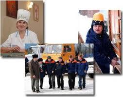 Почем фунт быта: сколько россияне тратят на сферу услуг