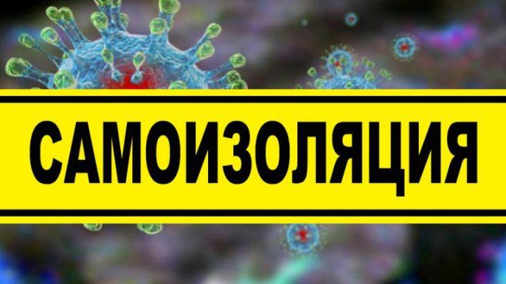 По данным на утро 7 апреля в Республике Алтай случаев заболевания COVID-19 нет