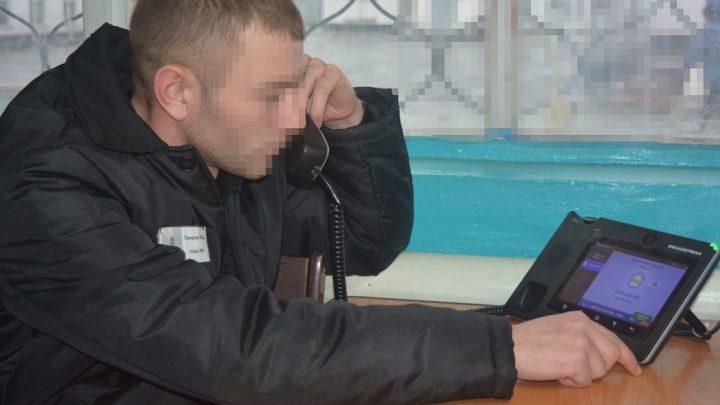 Осужденным в Республике Алтай разрешили видеосвидания