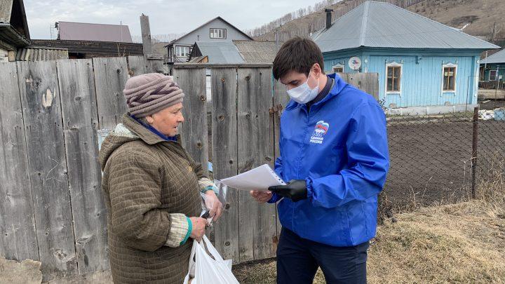 Депутаты подключились к работе волонтерского центра «Единой России»